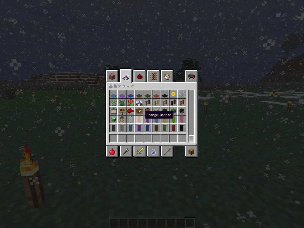 minecraft 1.8-pre1