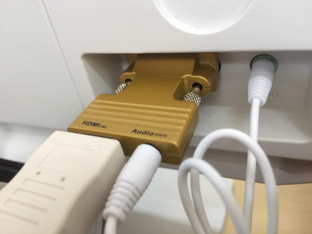 HDMI to VGAモニタ対応変換アダプタ