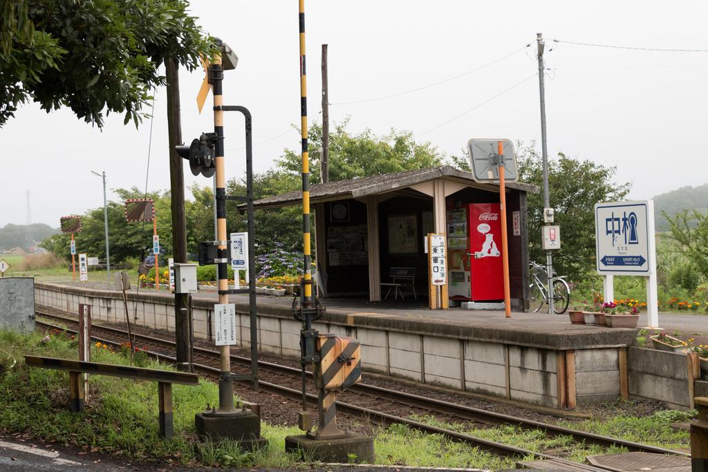 ひたちなか海浜鉄道 中根駅 ホーム