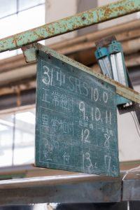 富岡製糸工場 機械の上