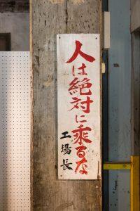 富岡製糸工場 シルクギャラリー