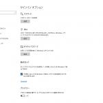 Windows 10 Creators Update 動的ロック 設定 スマホとのペアリング 11 サインインオプション 画面