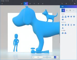 Windows 10 Creators Update ペイント3D 画面