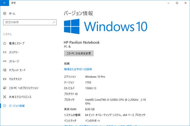 Windows 10 Creators Update version
