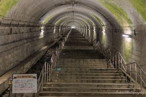 土合駅 地下階段下から