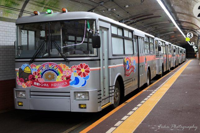 黒部ダム駅 関電トンネルトロリーバス