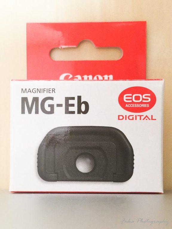 マグニファイヤーMG-Eb パッケージ