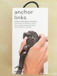 PeakDesign Anchor Links AL-3 パッケージ