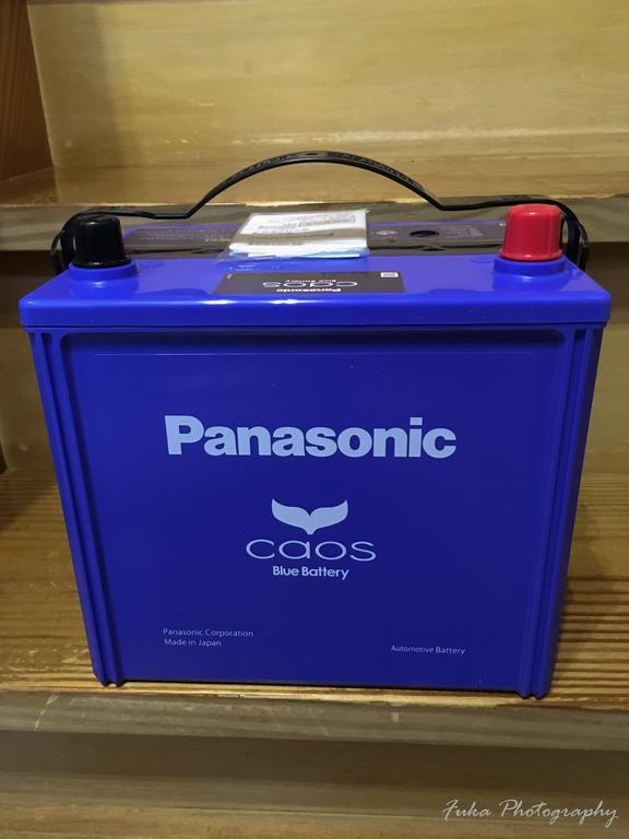 Panasonic 「Blue Battery カオス C6 N-100D23L/C6」