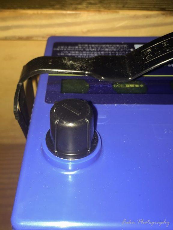 Panasonic 「Blue Battery カオス C6 N-100D23L/C6」マイナス端子 キャップ