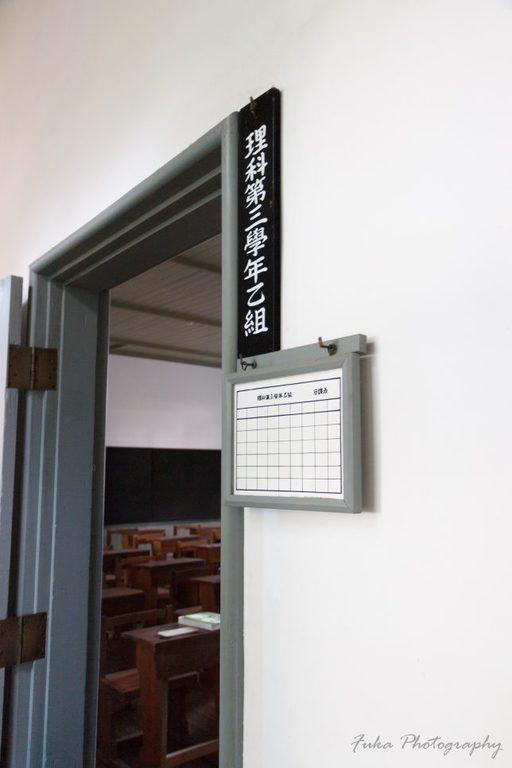 旧松本高等学校 教室