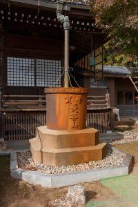 本土寺 水瓶