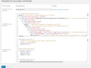 Templates for Associates Link Builder 画面