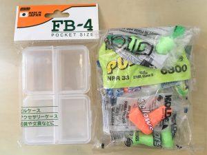 Moldex 8種類使い捨て耳栓お試しSet 日本製Qケース付