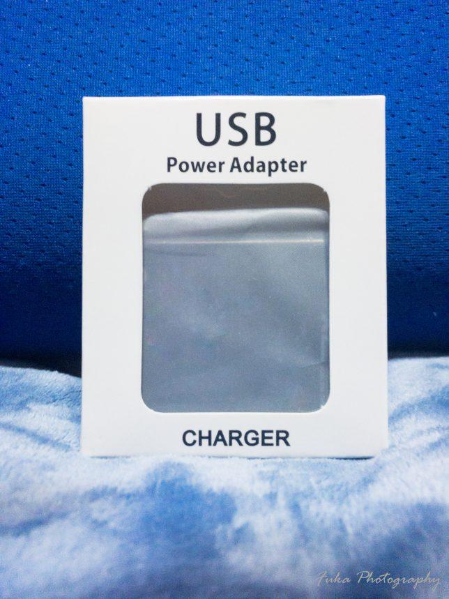 集集 「QC3.0 USB急速充電器 2ポート」 パッケージ