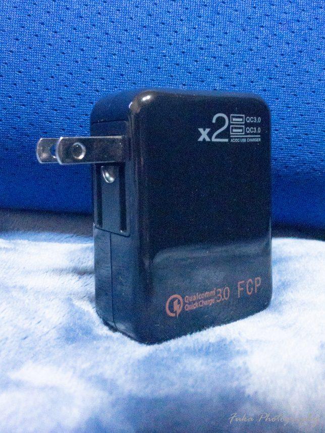 集集 「QC3.0 USB急速充電器 2ポート」