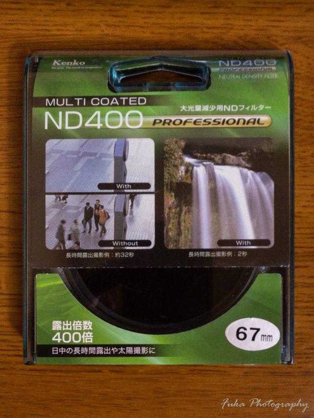Kenko「ND400プロフェッショナル」