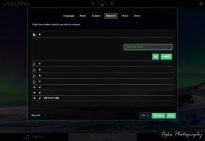 volumio初期設定Network画面