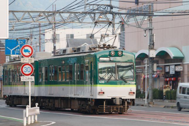 京坂京津線 びわ湖浜大津駅