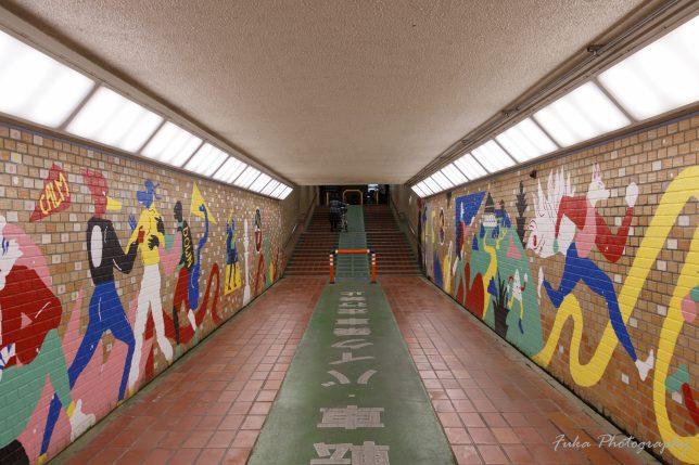 松戸 地下歩道