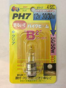 M&H マツシマ ヘッドライト用白熱電球 PH7 12v 30/30w 品番4 B²(ビーツ―)クリア